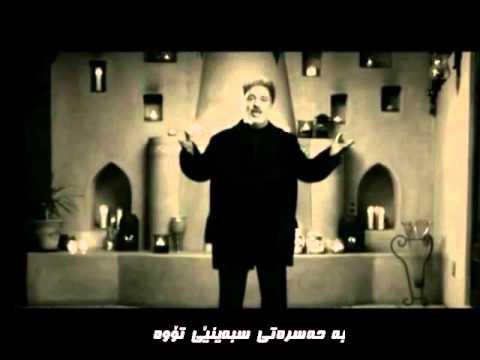 dariush donyaye in roozaey man kurdish subtitle.wmv
