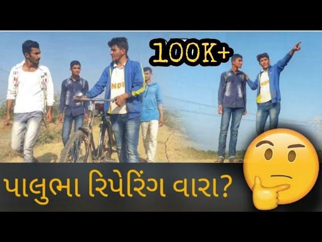 kutchi comedy??????? ???????? ??????khimraj films official ?