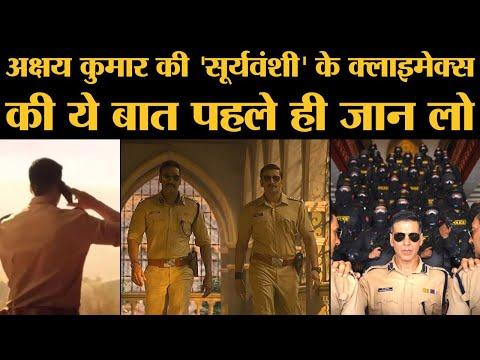 खुद को 'Desi Avengers' कहकर Akshay Kumar ने Ajay Devgn और Ranveer Singh के साथ ये फोटो शेयर कर दी Mp3