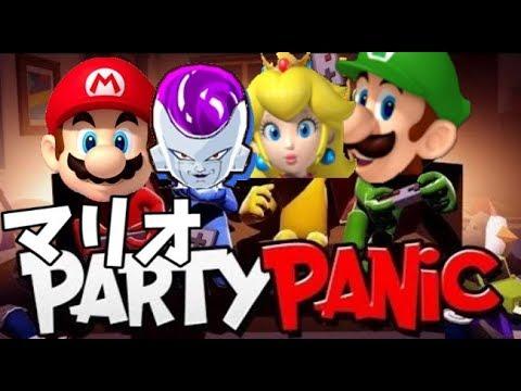 マリオパーティーオンライン登場!?PARTY PANIC実況プレイ