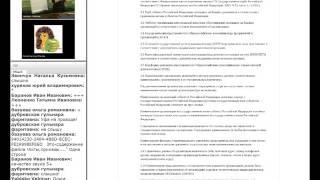 Акты, протоколы, заявления. Часть 1(17.03.2016 Лекция Татьяны Овчаренко в Школе активного горожанина. Занятие посвящено изучению образцов докумен..., 2016-03-20T14:57:54.000Z)