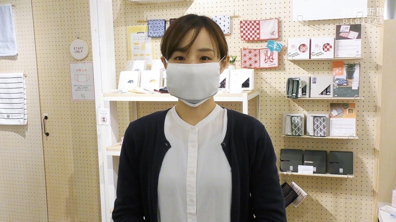 ハニーズ 洗える マスク