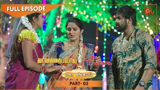 Vanathai Pola  & Poove Unakkaga Mahasangamam - Full Episode | Part - 2 | 04 Feb 2021 | Sun TV