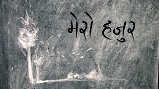Mero Hajur - Lyric Video Nepathya