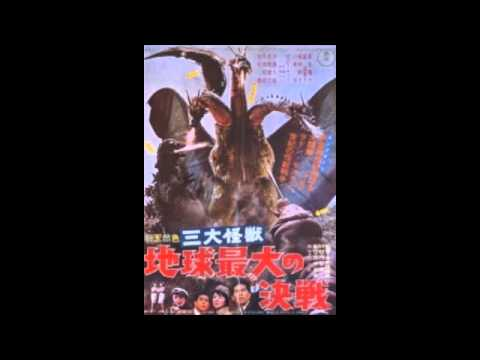 Ghidorah, the Three-Headed Monster (1964) - OST: Main Title