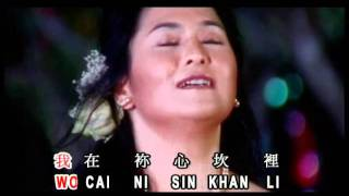 Daud AiAi - Ku DitanganMu (wo cai ni cang sin cong) & Lord I Want to Know You More