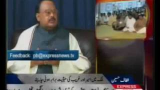 Altaf Hussain about ahmadi Muslims - after reading Ahmadiyya literature