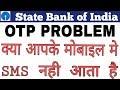 OTPdirekt - Ügyintézés Bárhonnan, Bármikor - OTP Bank Reklám 2013