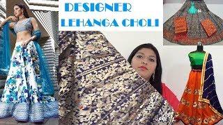 Designer Lehanga Choli at Low Price ll Online Shop ll 7 April 2018