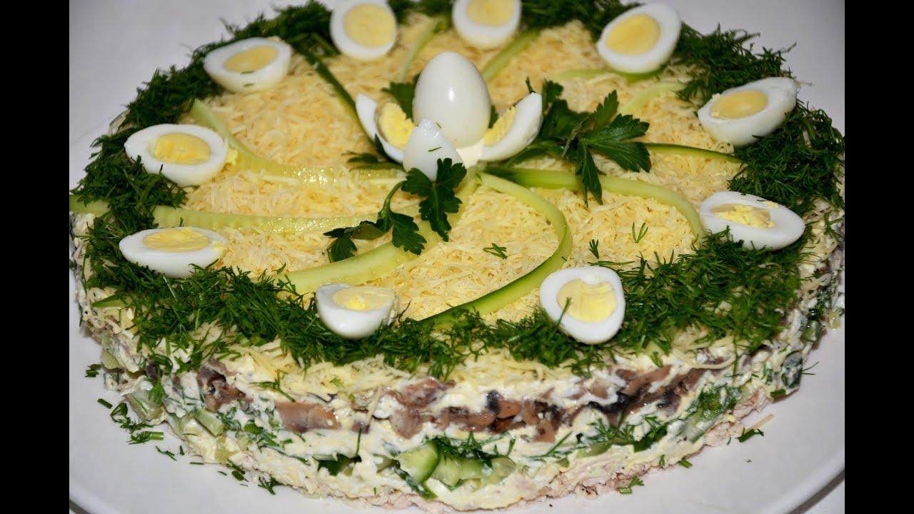 женщины дорогой салат курочка ряба классический рецепт с фото этом папа умный