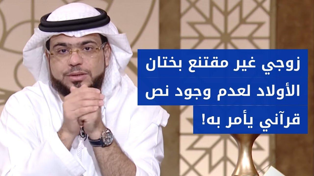 زوجي مسلم غير عربي مقتنع  بوجود ثلاث صلوات فقط مذكورة في القرآن الكريم! ? وتوضيح من د. وسيم يوسف