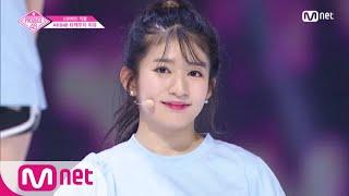 PRODUCE48 [단독/직캠] 일대일아이컨택ㅣ타케우치 미유 - ♬내꺼야 180629 EP.3