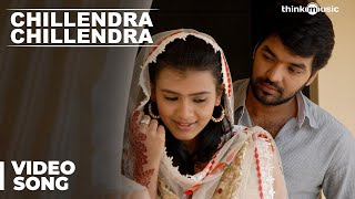 Chillendra Chillendra Official Full Video Song - Thirumanam Enum Nikkah