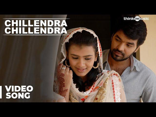 Chillendra Chillendra Official Full Video Song - Thirumanam Enum Nikkah