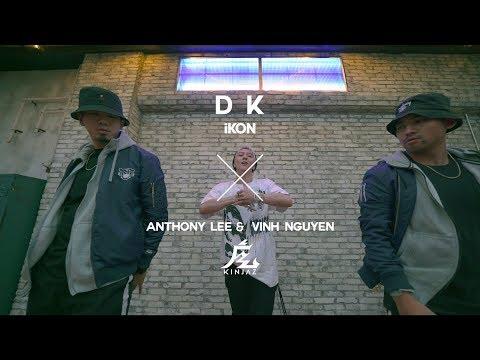 "DK X The Kinjaz - ""X ACADEMY PERFORMANCE VIDEO"""