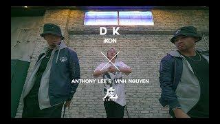 "Download DK X The Kinjaz - ""X ACADEMY PERFORMANCE VIDEO"""