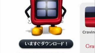 PSPやipodに無料で動画や音楽を入れる方法 thumbnail