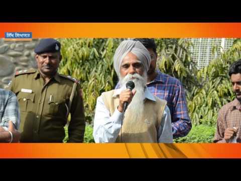 Sikh Historian & Political Analyst Bhai Ajmer Singh at Punjab University Chandigarh (03/03/17)