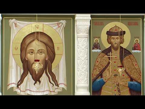 Престол в храме св. блгв. кн. Андрея Боголюбского на Волжском  бульваре.