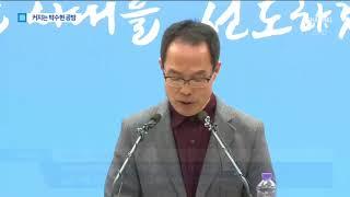 """""""박수현 바람 피웠다"""" vs """"거짓말 정치공작"""" 공방"""