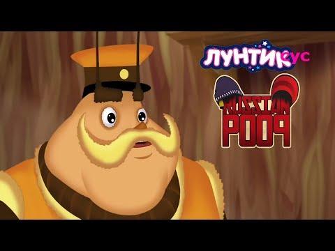 Лунтисус-RYTP без мата