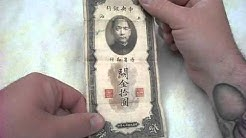 Chinese Customs Gold Unit??