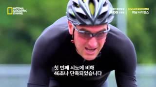 자전거 탈 때 체력을 아끼면서도 속력을 높이는 방법!