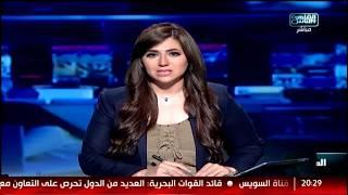 نشرة المصرى اليوم من القاهرة والناس الجمعة 22 سبتمبر