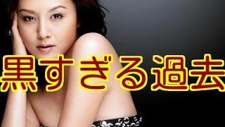 【愛人】藤原紀香、黒すぎる過去 藤原紀香 動画 30