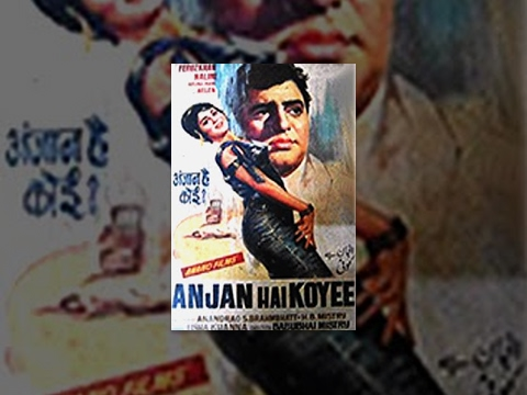 Anjaan Hai koi (1969) || Feroz Khan,Nalini,Helen || Bollywood Hindi Full Movie