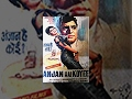 Anjaan Hai koi (1969) || Feroz Khan,Nalini,Helen || Bollywood Hindi Full Movie