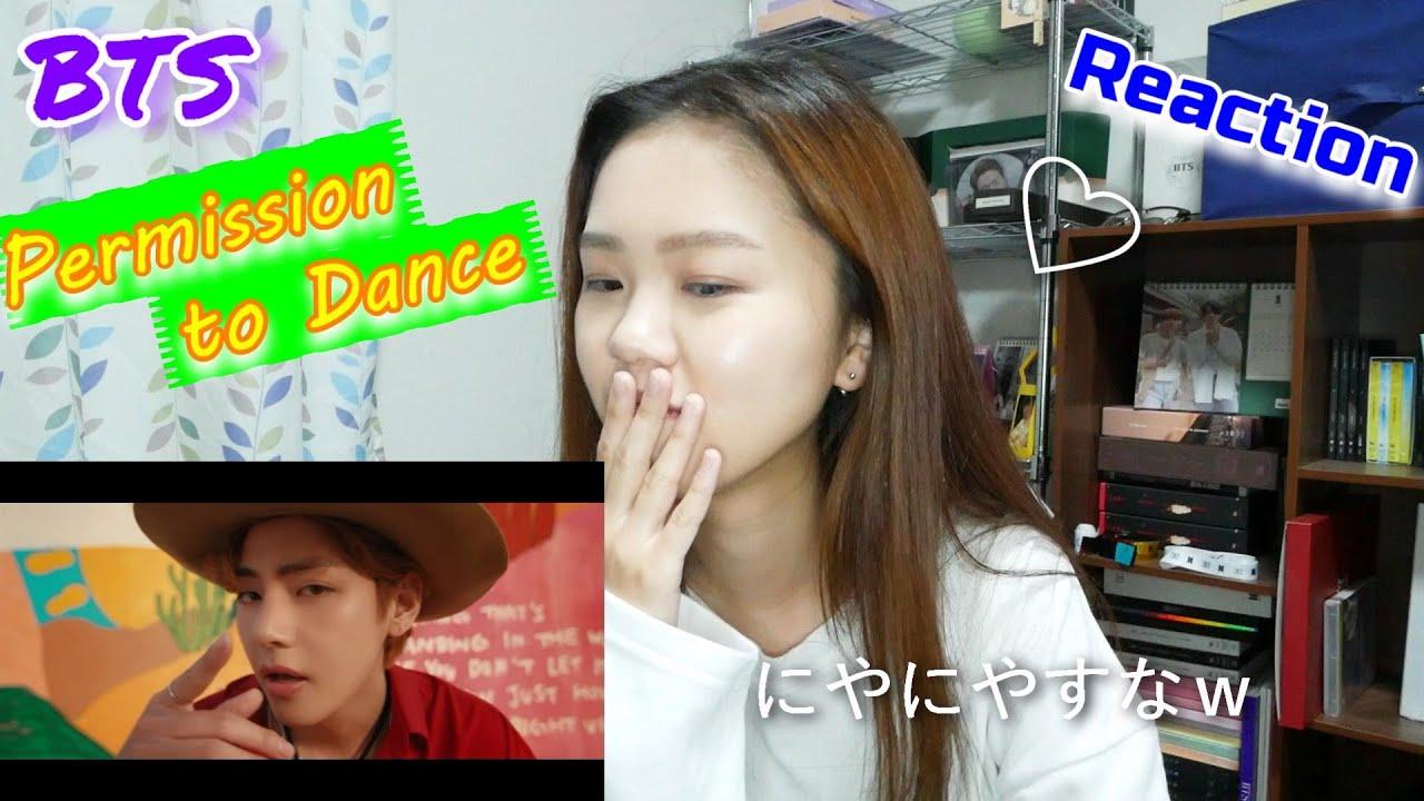 【BTS】'Permission to Dance' Official MV★Reaction!!