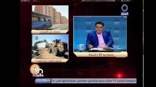 فيديو| خبير اقتصادي: هذا اقتراحي لتجميع الفكة من المصريين