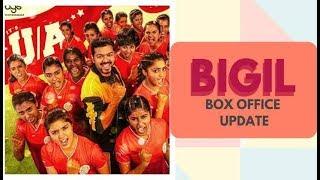 Bigil box office update