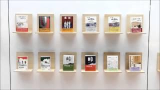 司馬遼太郎記念館(大阪府東大阪市)で19日から始まる「司馬遼太郎の軌...