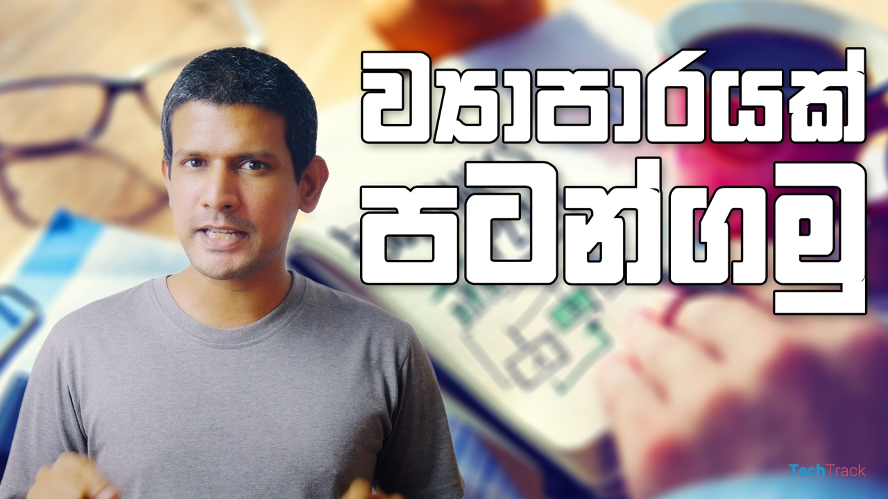 Lanka business report lbr