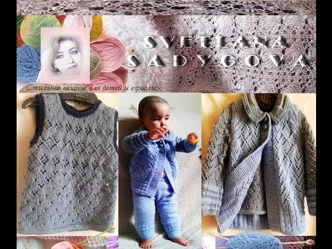 вязание ажурная кофточка для девочки