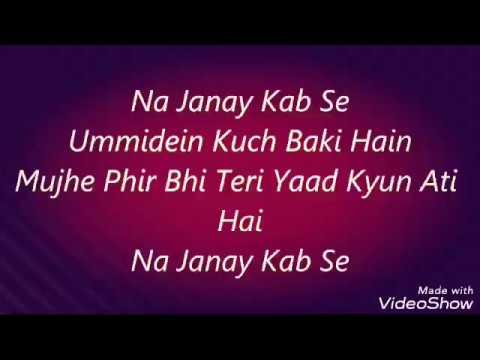 aadat-(acoustic) -lyrics- -riyansh