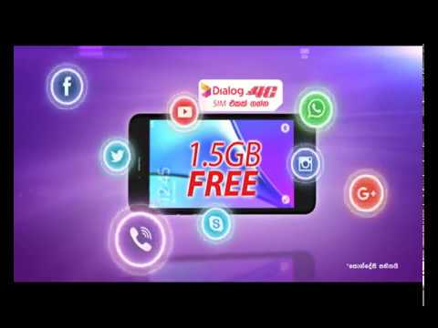 1.5 GB Data FREE with every Dialog 4G SIM