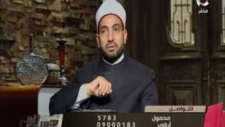 سالم عبد الجليل يوضح موقف الأرملة من الطلاق غير الموثق.. فيديو