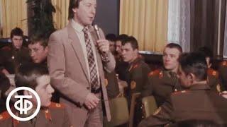 Служу Советскому Союзу. Геннадий Белов
