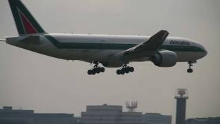 Early Morning Landing collection at Tokyo R/W16R