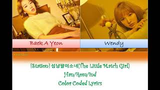 (Station)성냥팔이소녀(The Little Match Girl) Wendy X Baek a yeon Color Coded Han|Ron|Ind