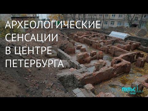 Новые археологические находки