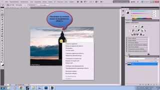 Видео урок по Adobe Photoshop cs5(Удаления объекта с фотографии)