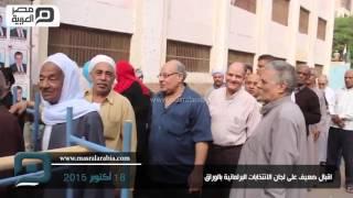 مصر العربية | اقبال ضعيف على لجان الانتخابات البرلمانية بالوراق