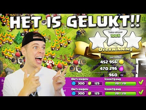 HET IS GELUKT! 250 GRATIS GEMS IN CLASH OF CLANS!!
