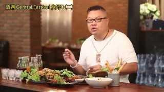 清邁Central Festival食得泰特別 2