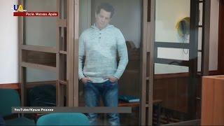 Роману Сущенку подовжили арешт?>