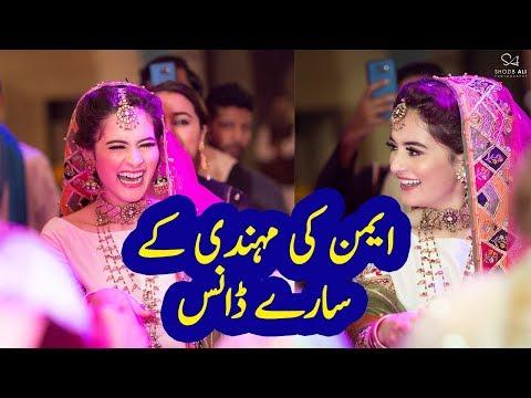 Aiman Khan Mehndi All Dances Compilation
